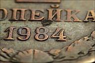 2020-07-08-1kop-03-7080723.jpg
