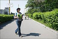 RinM-4939-IMG_5760.jpg