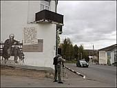 Borovsk-13_MG_0738.jpg