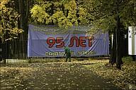 2017-09-Uzkow-06_MG_3614.jpg