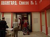 2020-01-02-Tretyakovka-05-1021497.jpg