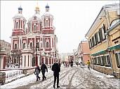 2021-03-07-Vinogradov-21-3071593.jpg