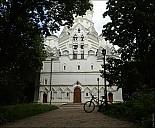 2020-08-20-Kolomenskoe-August-06-8201147.jpg