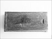 01-Artifacts-11_2019-10-19_191475.jpg